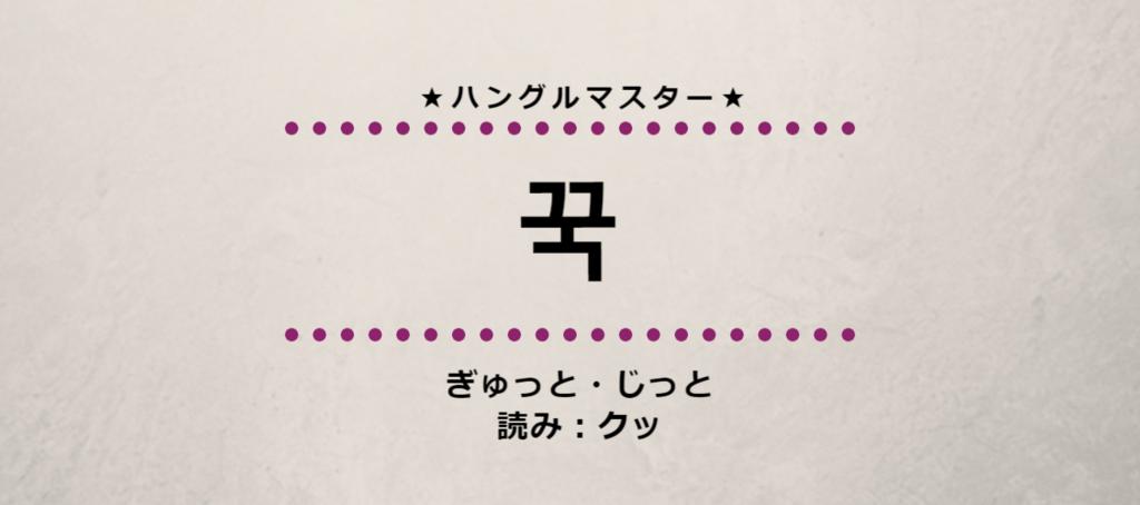 f:id:yukik8er:20180728110156p:plain