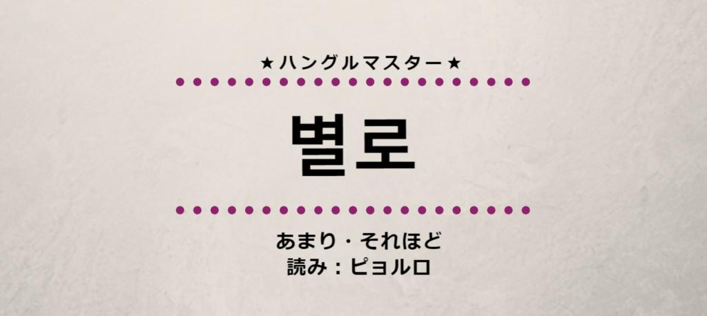 f:id:yukik8er:20180728110449p:plain