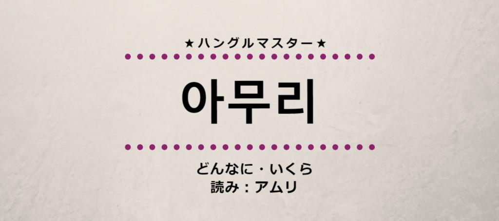 f:id:yukik8er:20180728110715p:plain