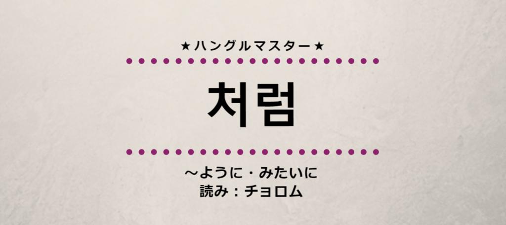 f:id:yukik8er:20180728110841p:plain