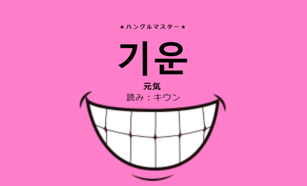f:id:yukik8er:20180802082923p:plain