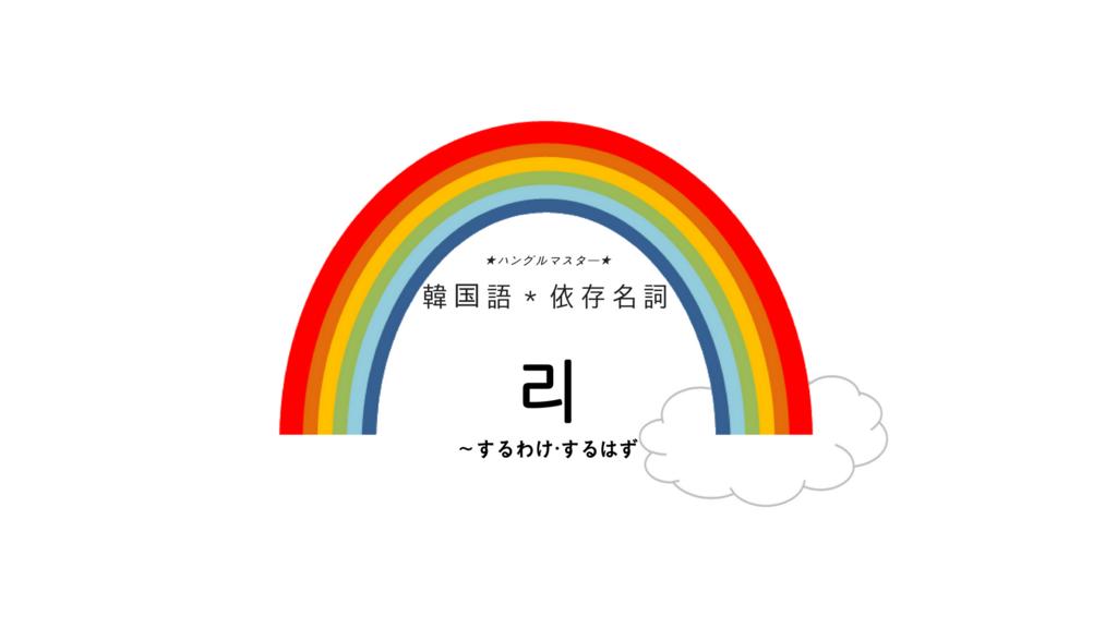 f:id:yukik8er:20180803114707p:plain