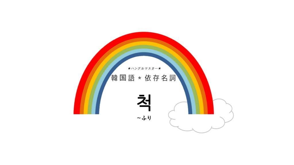 f:id:yukik8er:20180803115631p:plain