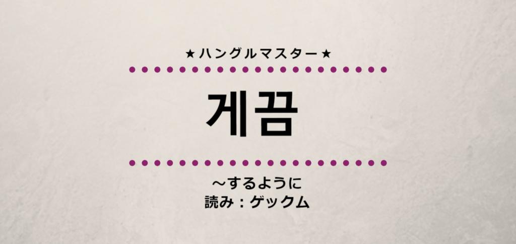 f:id:yukik8er:20180803120751p:plain