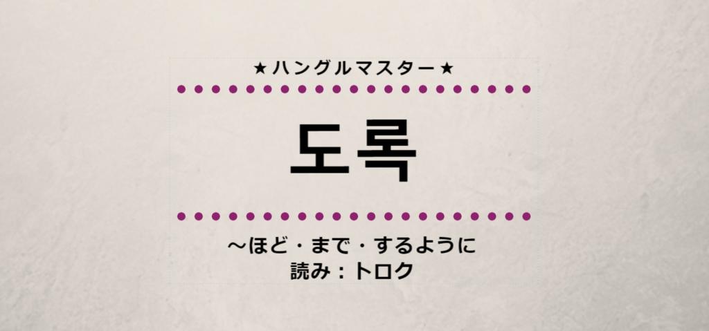 f:id:yukik8er:20180803120849p:plain