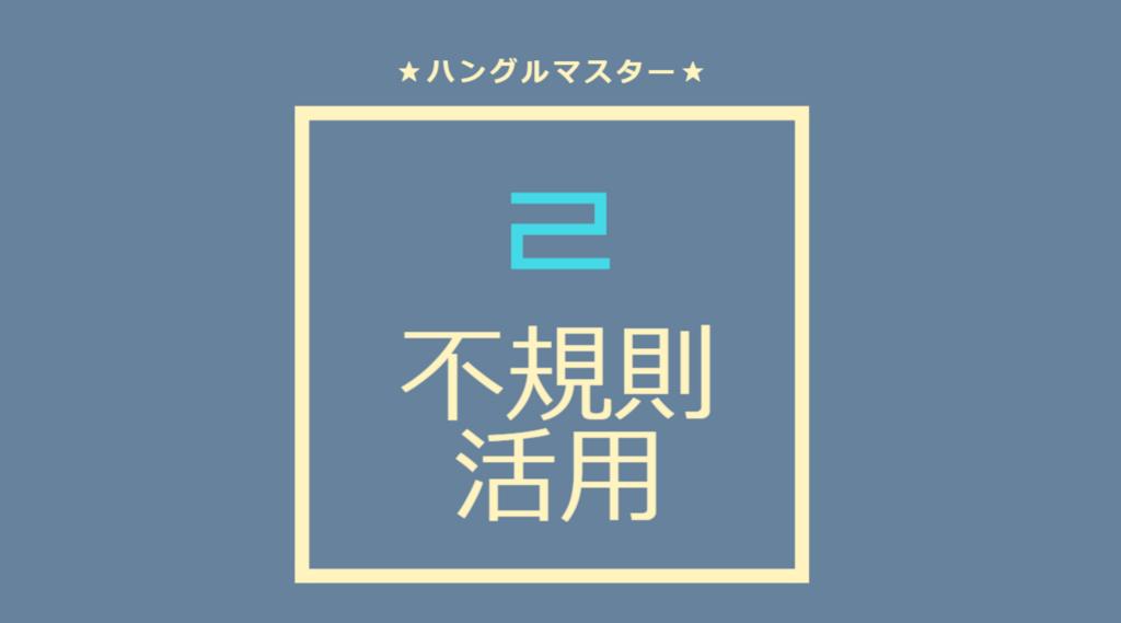 f:id:yukik8er:20180803202910p:plain