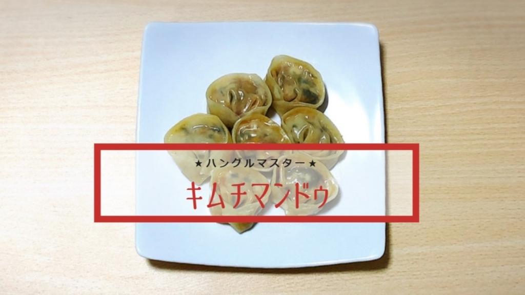 f:id:yukik8er:20180817215833j:plain