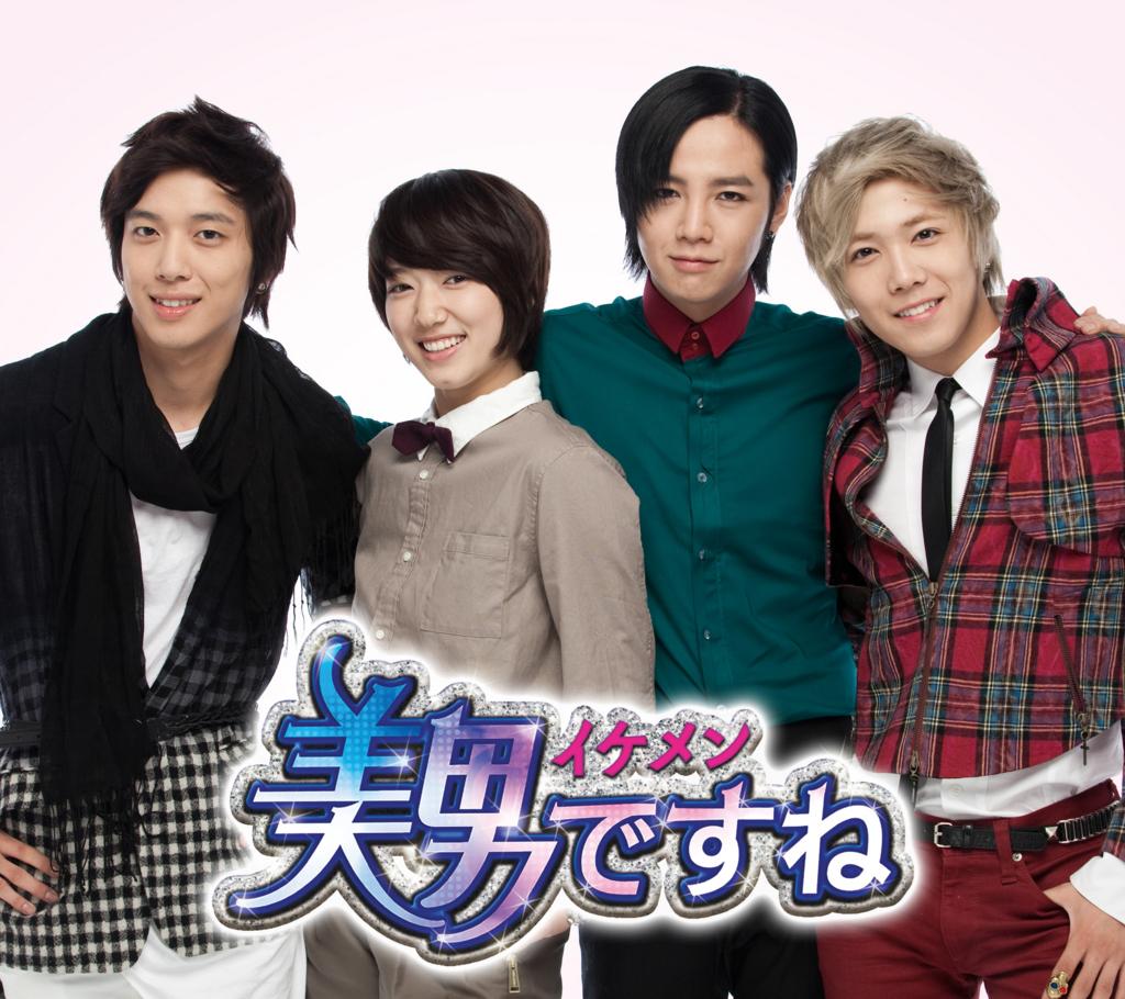 おすすめの韓国ドラマを紹介しま...