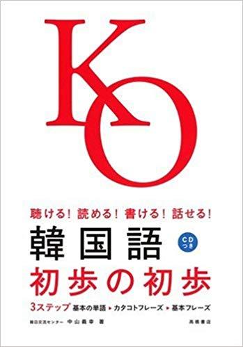 f:id:yukik8er:20180828103630j:plain