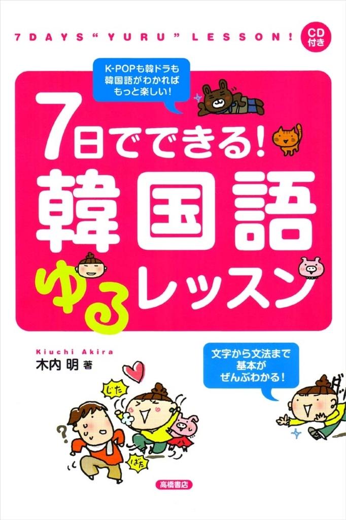 f:id:yukik8er:20180828111226j:plain