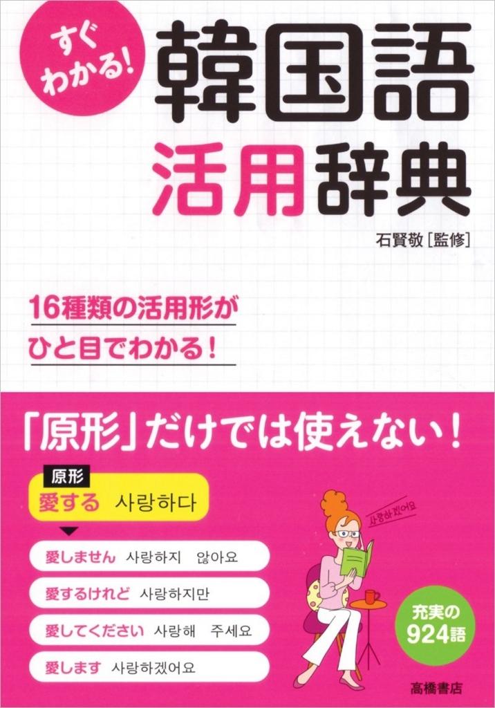 f:id:yukik8er:20180828112420j:plain