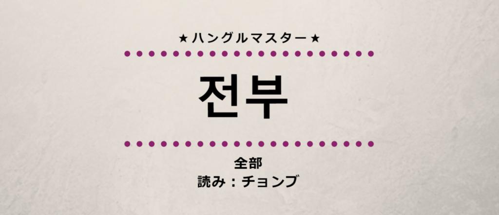 f:id:yukik8er:20180828130010p:plain