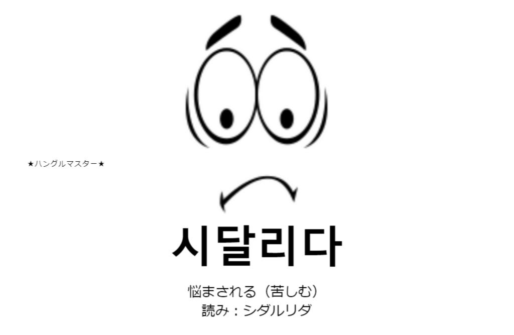 f:id:yukik8er:20180829100601p:plain
