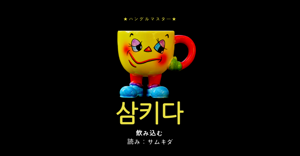 f:id:yukik8er:20180829183138p:plain