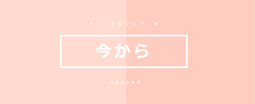 f:id:yukik8er:20180830091107p:plain