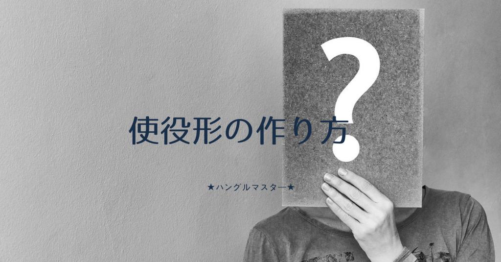 f:id:yukik8er:20180830114348p:plain