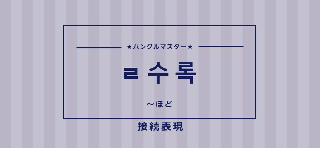 f:id:yukik8er:20180830170000p:plain