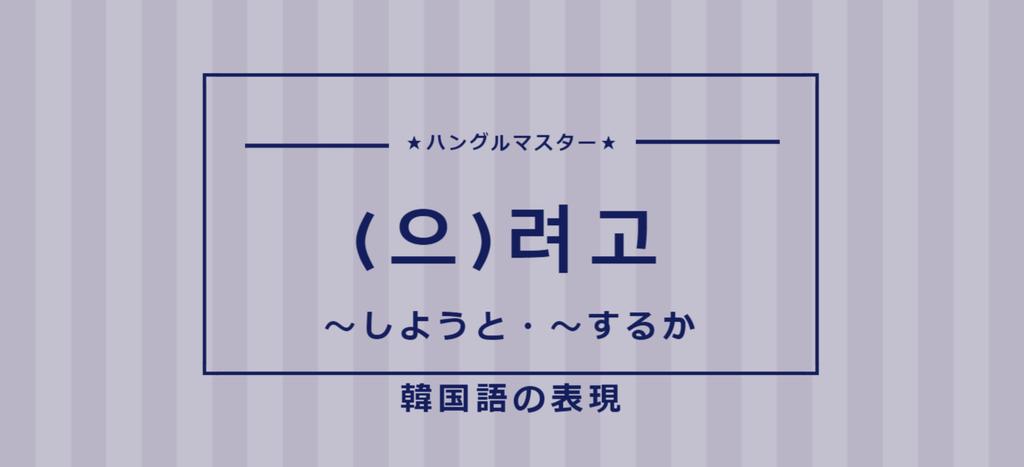 f:id:yukik8er:20180830221429p:plain