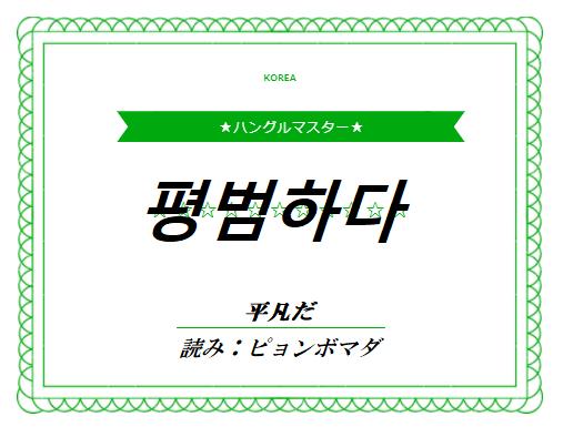 f:id:yukik8er:20180831100024p:plain