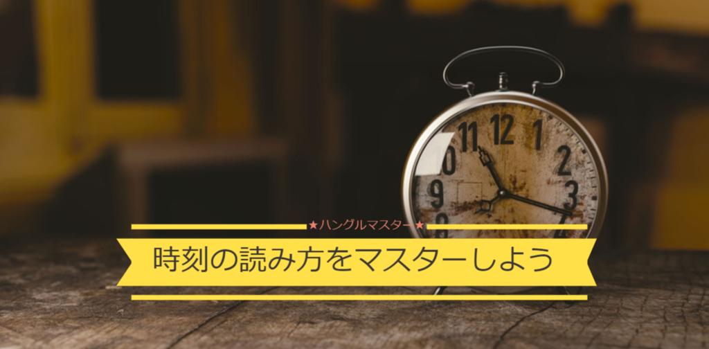 f:id:yukik8er:20180831164305p:plain