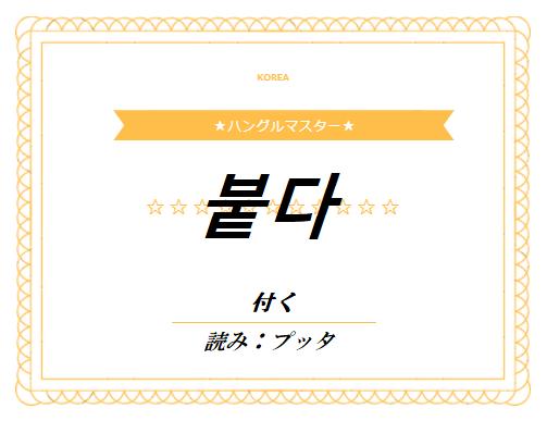 f:id:yukik8er:20180831195150p:plain