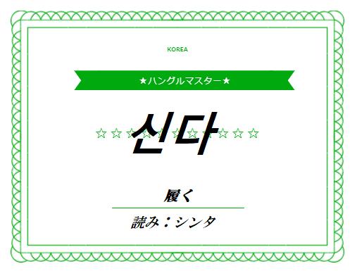 f:id:yukik8er:20180901102355p:plain