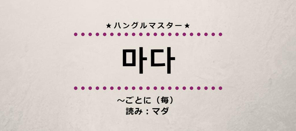f:id:yukik8er:20180901120545p:plain