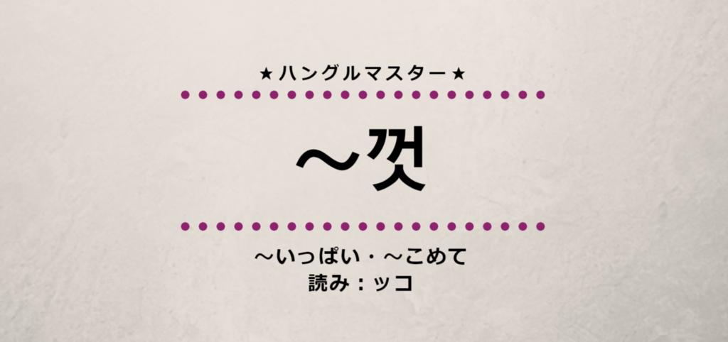 f:id:yukik8er:20180901120816p:plain