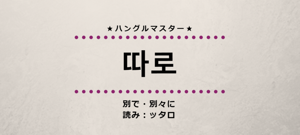 f:id:yukik8er:20180901121005p:plain