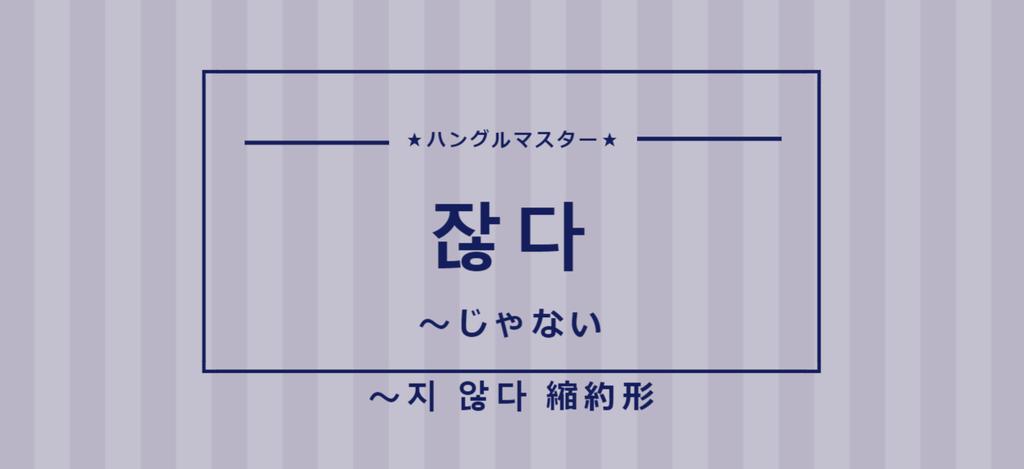 f:id:yukik8er:20180901172804p:plain