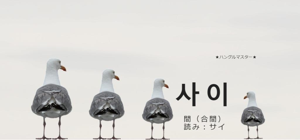 f:id:yukik8er:20180901230726p:plain