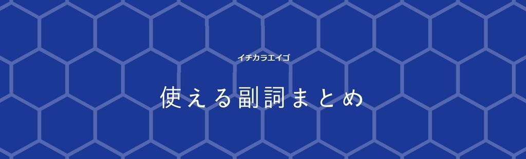 f:id:yukik8er:20180903102216j:plain