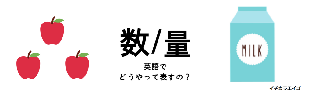 f:id:yukik8er:20180903102259p:plain