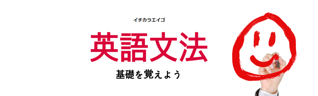 f:id:yukik8er:20180903102408p:plain