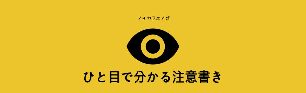 f:id:yukik8er:20180903102517p:plain