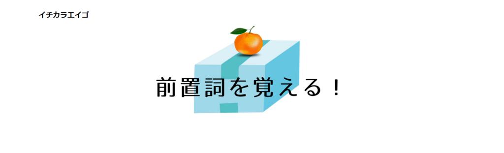 f:id:yukik8er:20180903102615p:plain
