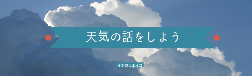 f:id:yukik8er:20180903102734p:plain