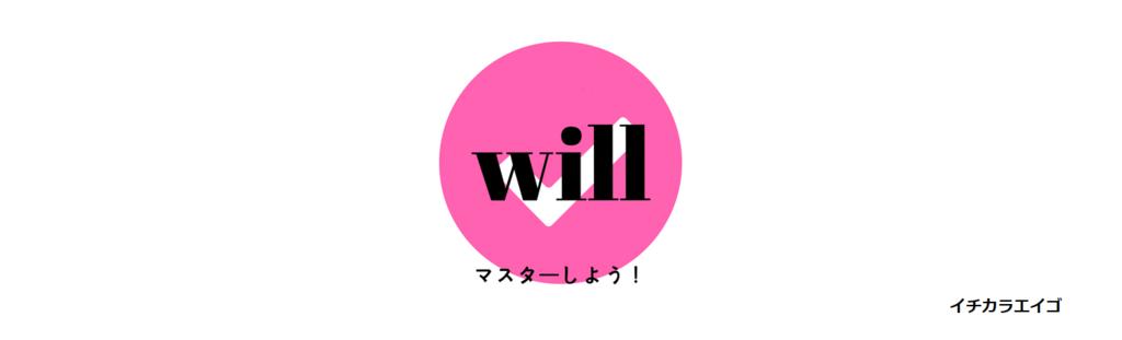 f:id:yukik8er:20180903103829p:plain