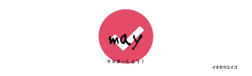 f:id:yukik8er:20180903103926p:plain