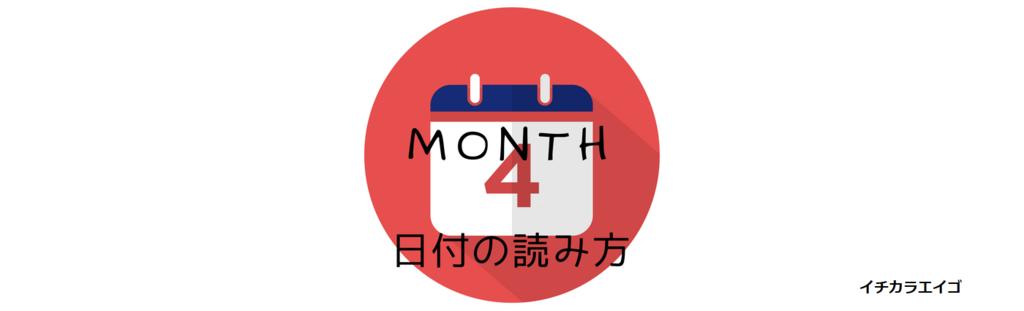 f:id:yukik8er:20180903104626p:plain