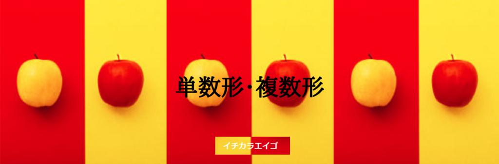 f:id:yukik8er:20180903104819p:plain
