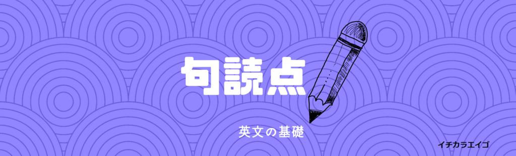 f:id:yukik8er:20180903104929p:plain