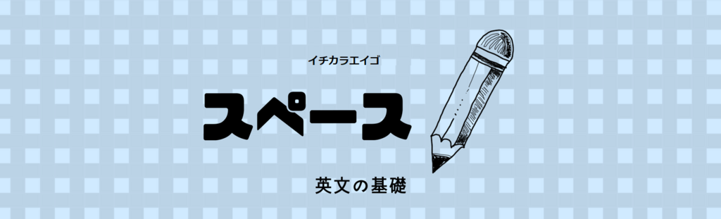 f:id:yukik8er:20180903104958p:plain