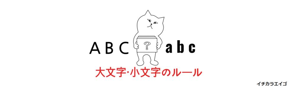 f:id:yukik8er:20180903105027p:plain