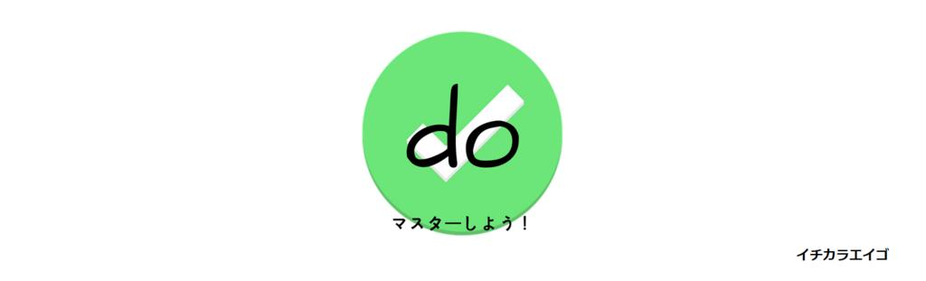 f:id:yukik8er:20180903105138p:plain