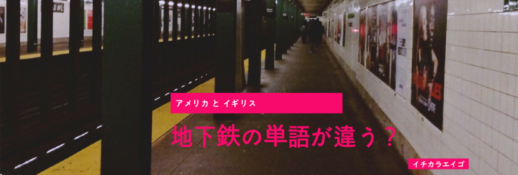 f:id:yukik8er:20180903105503p:plain
