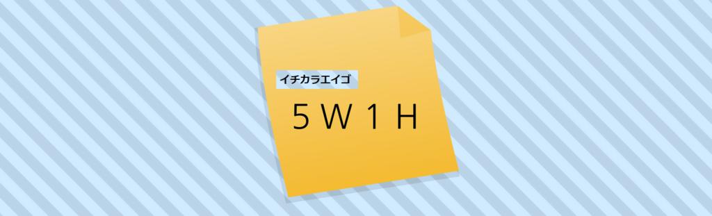 f:id:yukik8er:20180903105718p:plain