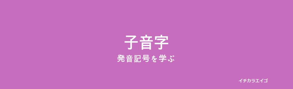 f:id:yukik8er:20180903105840p:plain