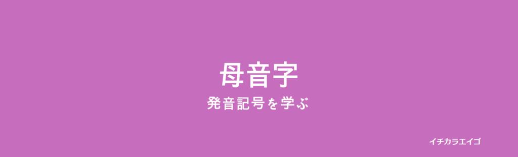 f:id:yukik8er:20180903105909p:plain
