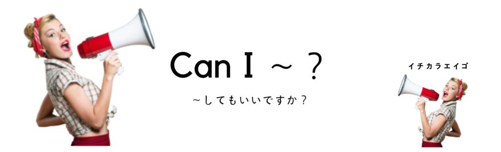 f:id:yukik8er:20180903205237p:plain